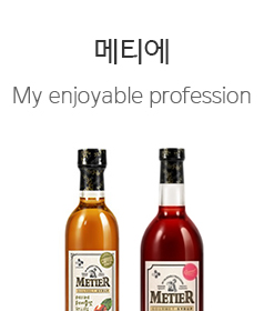 메티에, My enjoyable profession