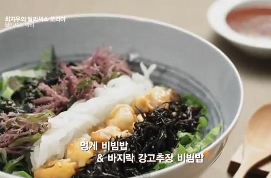《崔志宇的美味韩国》中的必品阁