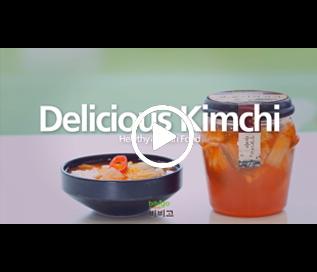 위대한 한국의 맛, 비비고