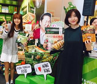 "CJ必品阁,在亚洲最大音乐盛典""2015 MAMA"
