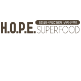 H.O.P.E. SUPERFOOD