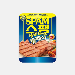 Spam single classic