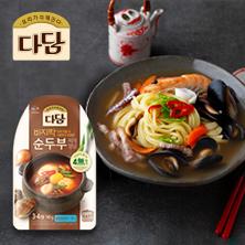 미리 배우는, 장마철 입맛 돋우는 메뉴 2선!