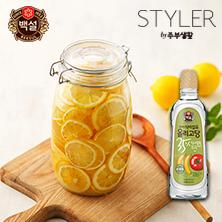 우리집 비타민 충전 레시피, 건강한 레몬청!