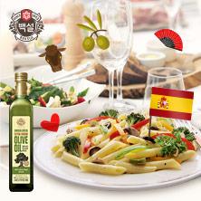 안달루시아산 올리브유를 활용한 스페인식 연말 파티 음식