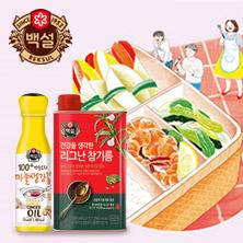 ★레몬이네 사계절 집밥 도시락 이야기★