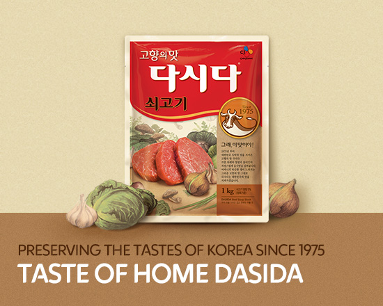 Preserving the tastes of Korea since 1975 Taste of home DASIDA