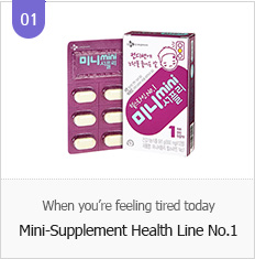 When you're feeling tired today Mini-Supplement  Health Line No.1