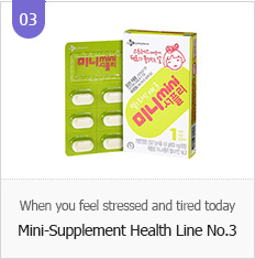 When you feel stressed and tired today Mini-Supplement  Health Line No.3