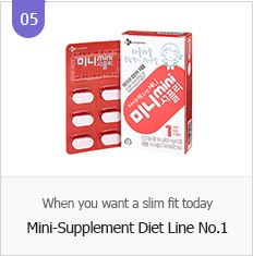 When you want a slim fit today Mini-Supplement  Diet Line No.1