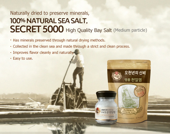 Naturally dried to preserve minerals, 100% Natural Sea Salt, SECRET 5000 High Quality Bay Salt (Medium particle)