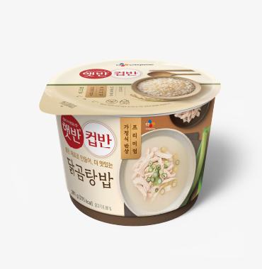 햇반컵반 닭곰탕밥 제품 이미지