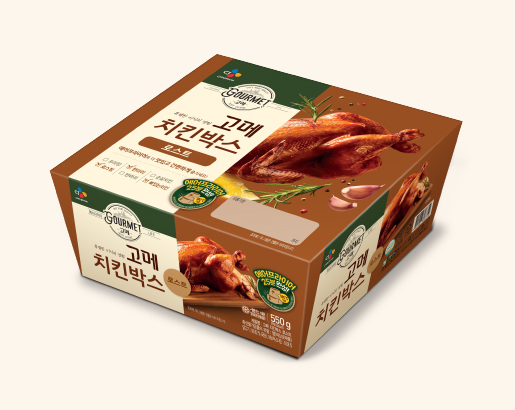 고메 치킨박스 로스트 제품 이미지