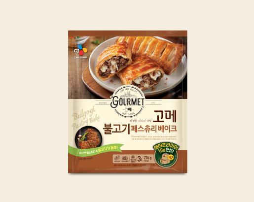 고메 불고기페스츄리 제품 이미지