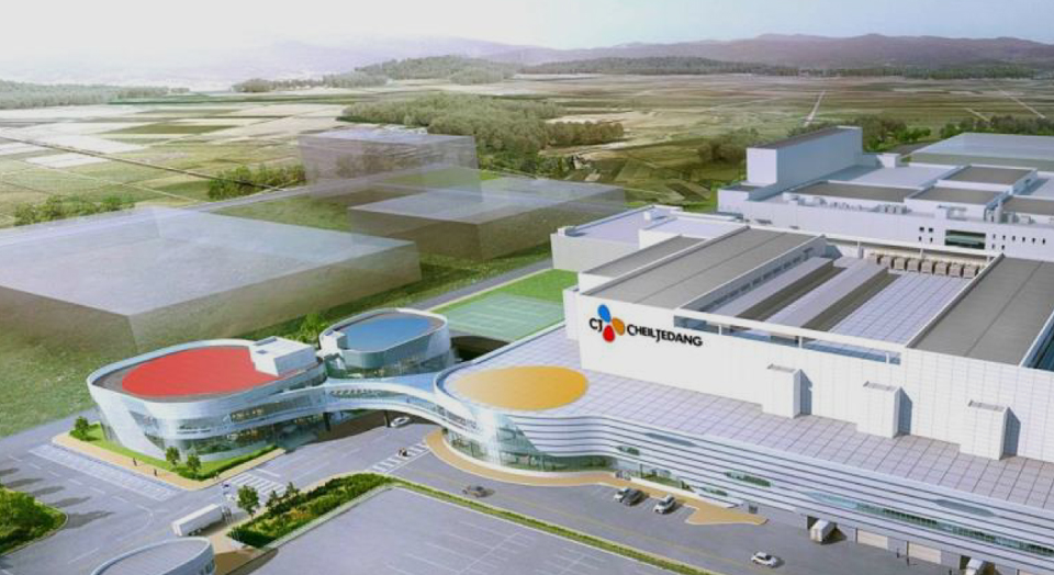A Smart Factory featuring world-class technology and facilities
