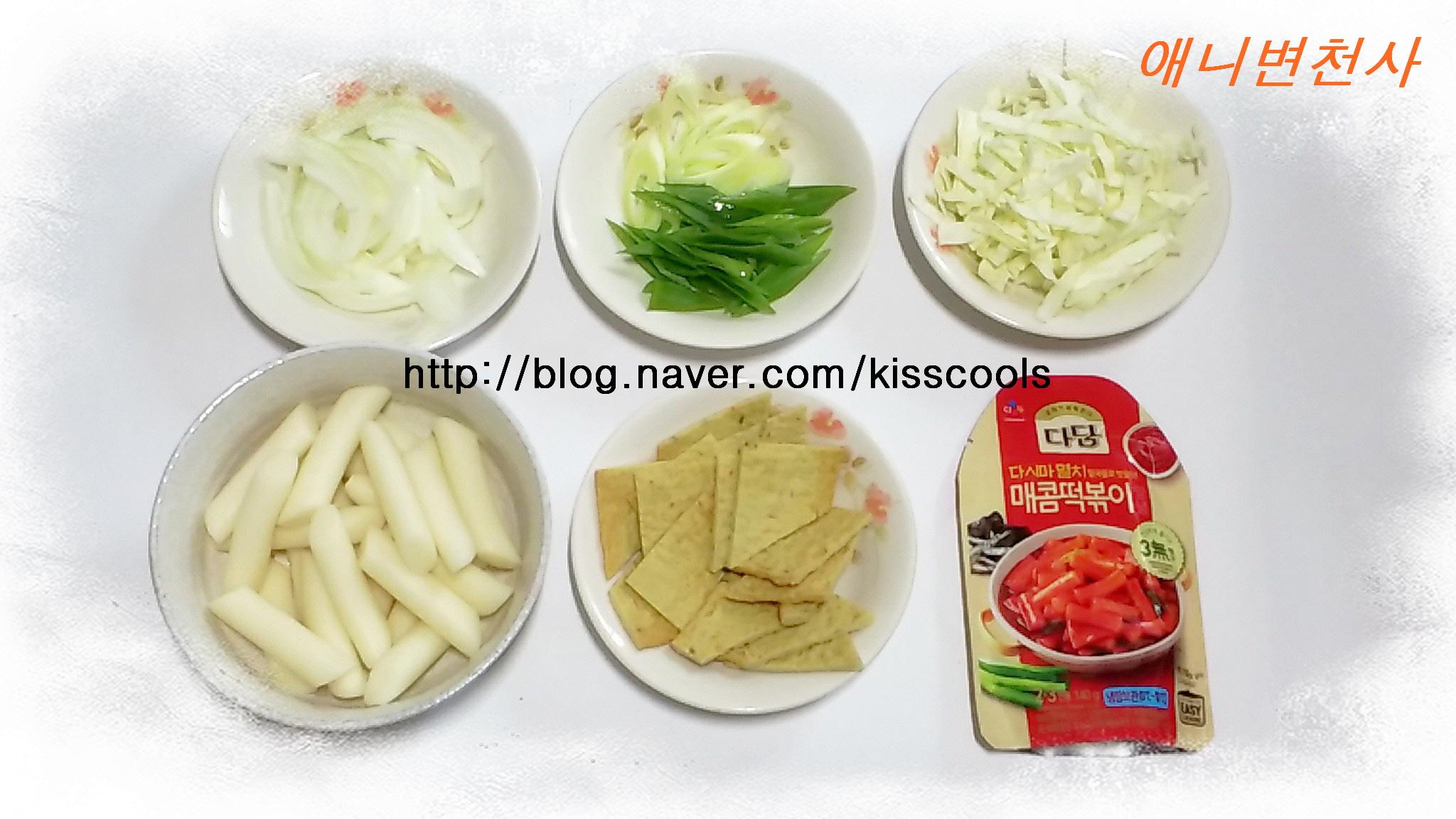 [CJ제일제당]과 [요리가 쉬워진다! 다담 신제품 4종