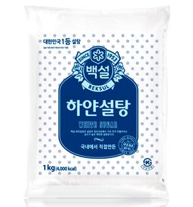 백설 하얀설탕