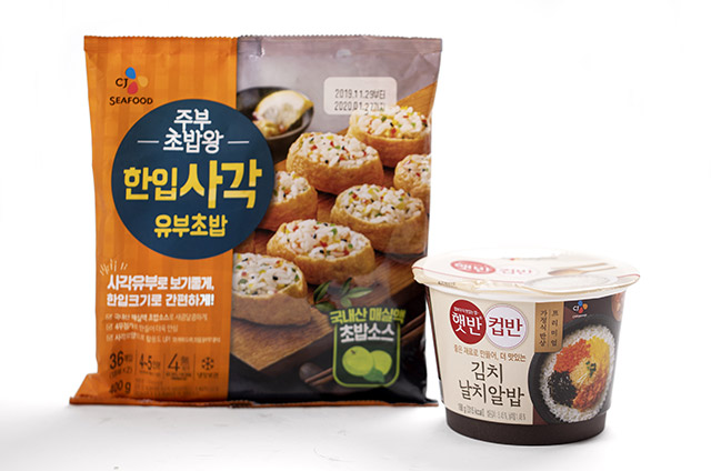 김치 날치알 유부초밥 만들기 2단계 사진