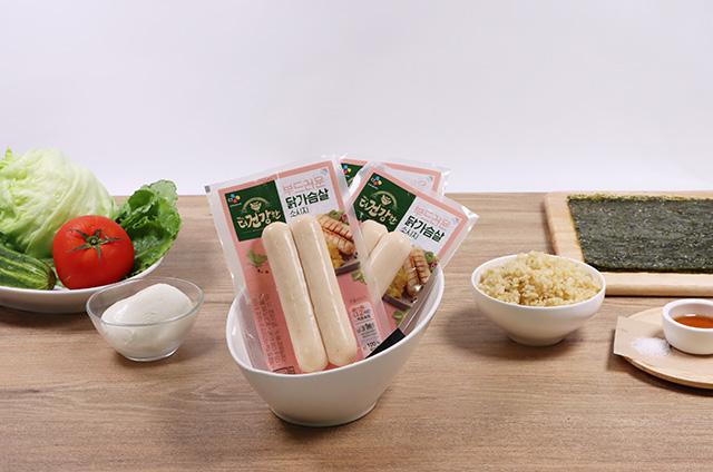 닭가슴살 샐러드 현미 김밥 준비하기 1단계 사진