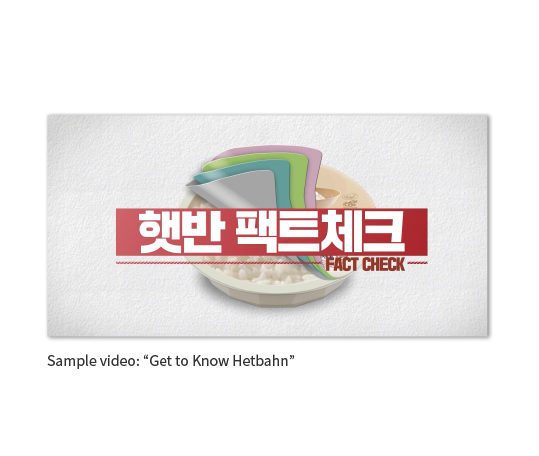 "Sample video: ""Get to Know Hetbahn"""